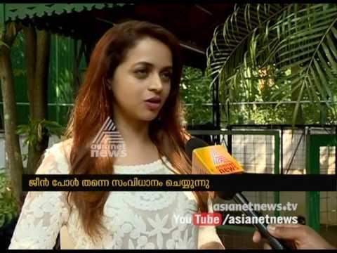 Bhavana( Actress) | Interview with Actress Bhavana - YouTube