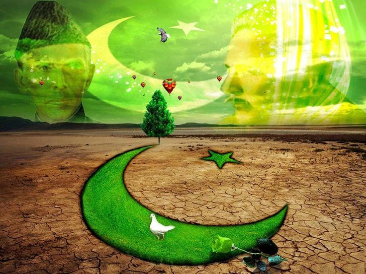 14 august pakistan independence day facebook dps and profile pics