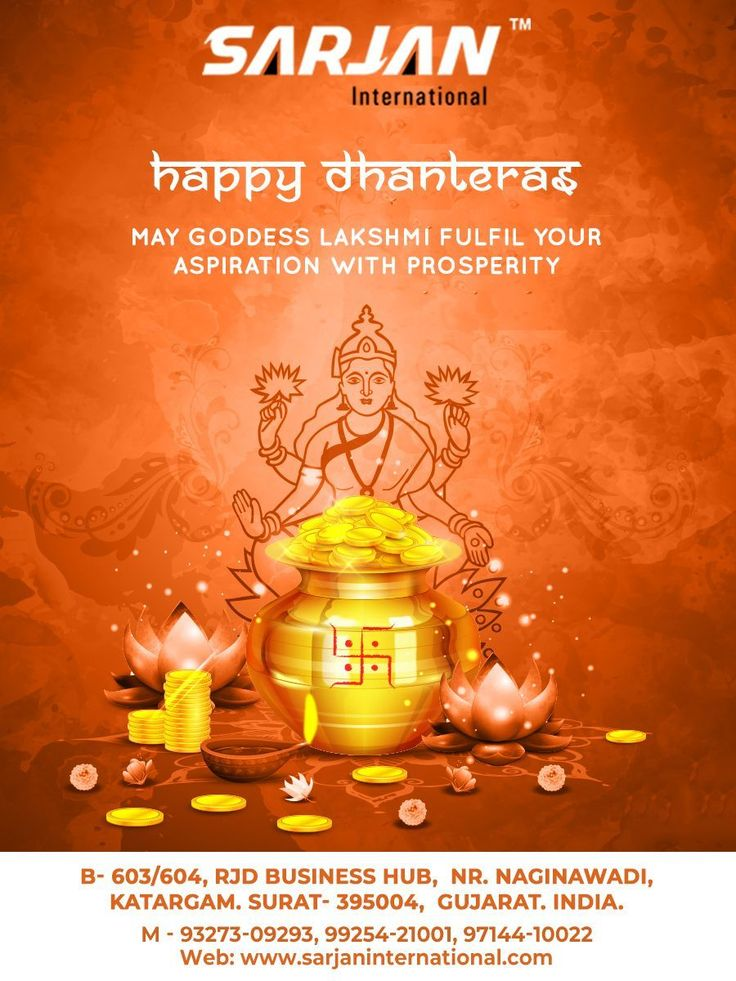 May Dhanteras Festival Wishing you with Wealth