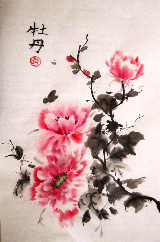 Пион, древовидный пион, го-хуа, китайская живопись, школа живописи У-син