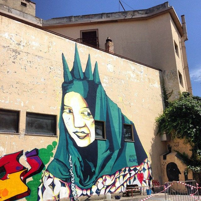 Aloha Oe - Italian Street Artist - Ariano Irpino (IT) - 2014 #alhoaoe #streetart