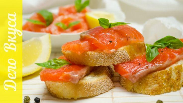 Как засолить красную рыбу в домаших условиях / Солим сёмгу / рецепт от Д...