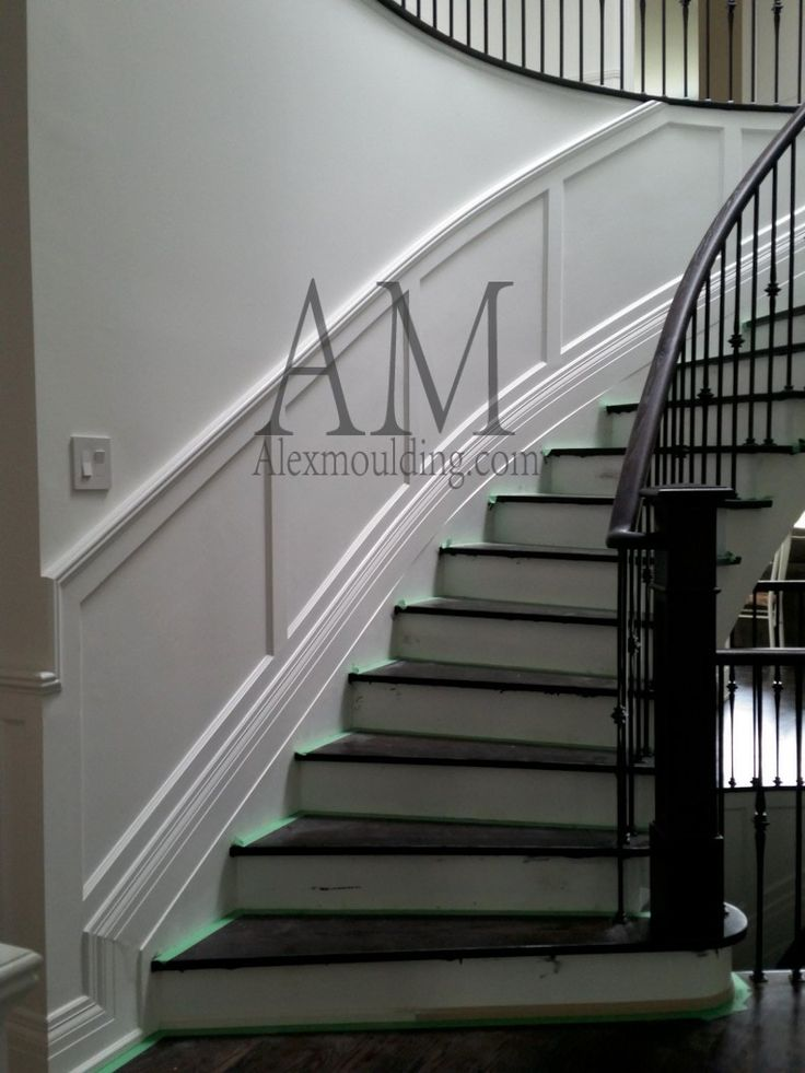 Round Curved Staircase Wainscot Modern Wainscoting