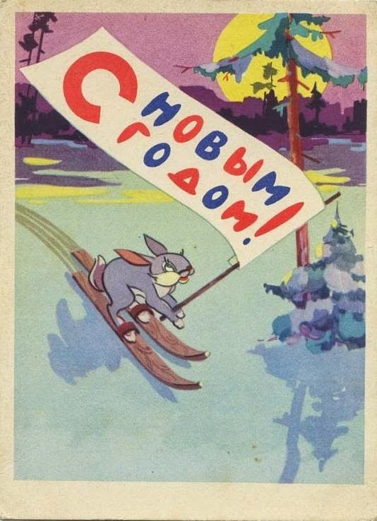 """Советское детство: Худ. Э.В.Асекритова1962""""Советский художник"""",Москв..."""