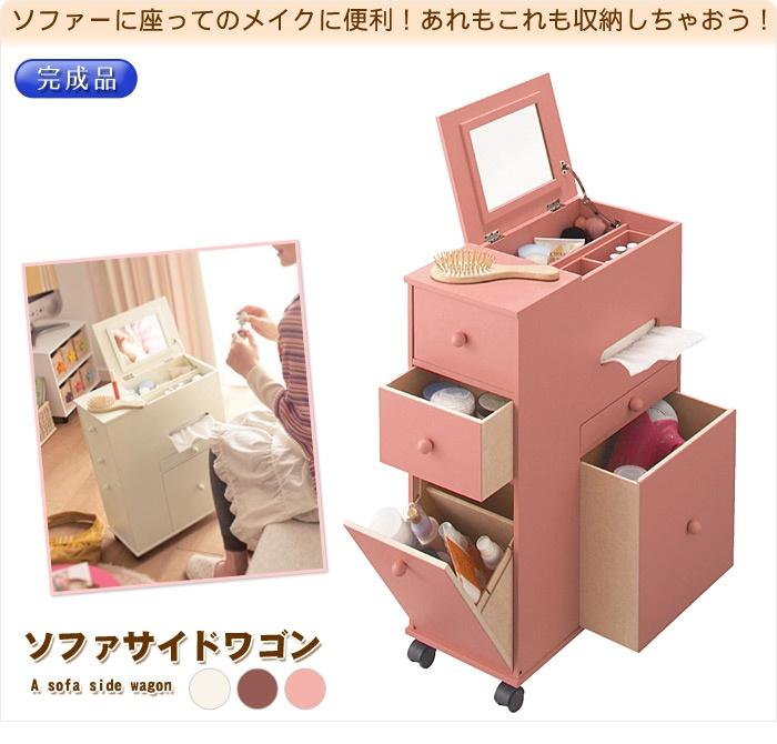 Japanese make-up cabinet.
