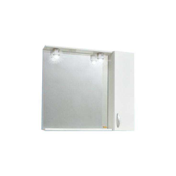 Tükrös faliszekrény - 60x57x15,5 cm - egyajtós - világítással - a kép tájékoztató jellegű
