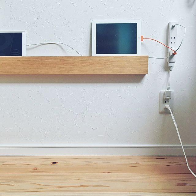 無印 良品 壁 に 付け られる 家具 無印良品