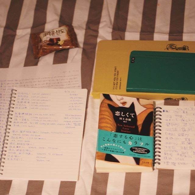 junandaoi週末は平日より忙しく、勉強する時間があまりない。 赤ちゃん寝かせて夜中12時から勉強。 眠くて勉強が中途半端になっちゃった。 日本語は小説読みながら分からない単語をメモするだけ。 アリスモンローの作品すごく面白かった。 他の作品も読んでみたい! 明日本屋さん行ってみよう。  #アリスマンロー#読書 . .  주말이 되면 평일보다 더 바빠서 공부할 시간이 없다.  결국 둘째까지 재우고나서 밤 12시부터 공부 시작.  졸려서 공부는 제대로 못하고 소설만 열심히 읽었네.  읽으면서 애매한 단어 외워두려고 메모해뒀다.  앨리스먼로의 소설 너무너무 재밌었다.  다른 작품도 읽어보고 싶다.  내일 서점에 가야겠다. . . . #앨리스먼로#독서2017/04/16 01:56:49