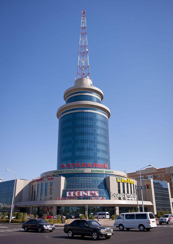 Business Center Astanalyk. Astaná 34