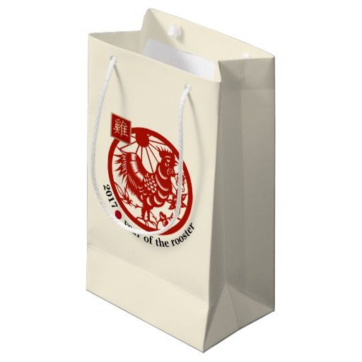 Elegant Festive Design 2017 Chinese Year of the Rooster personalized Paper Gift Bags.  Matching cards, postage stamps and other products available in the Chinese New Year / Year of the Rooster Category of the Mairin Studio store at zazzle.com