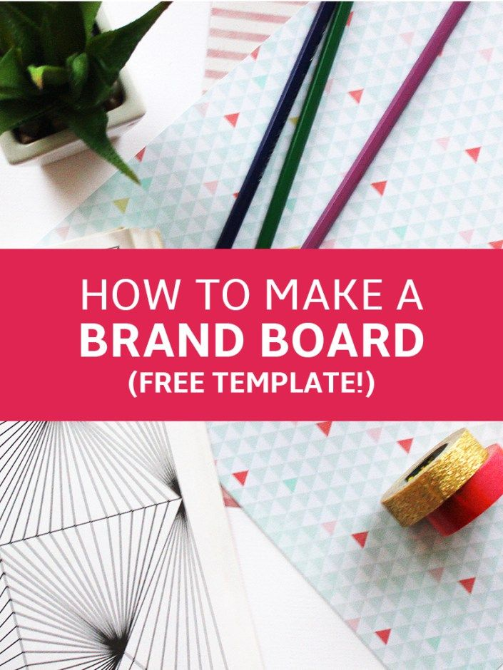How to Make a Brand Board (with free Template download) - arguably one of the most important things to do for your blog to ensure you present a consistent brand to market   ce petit cochon   social media   tips and tricks   brand
