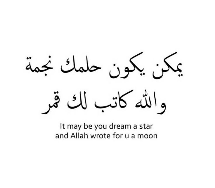 Ya Allah  Wise Words  Poetry Quotes, Islamic Quotes, Arabic English Quotes-3266