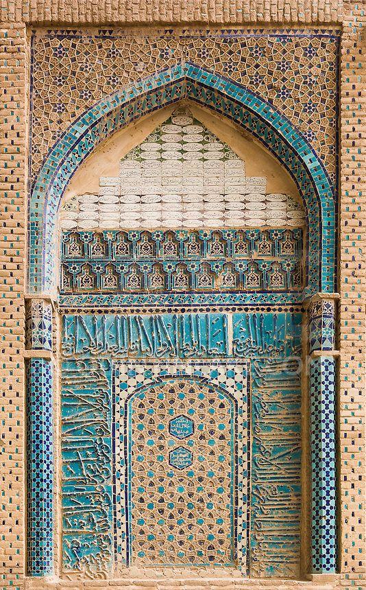 Shaykh 'Abd al-Samad Mosque, Natanz, Iran