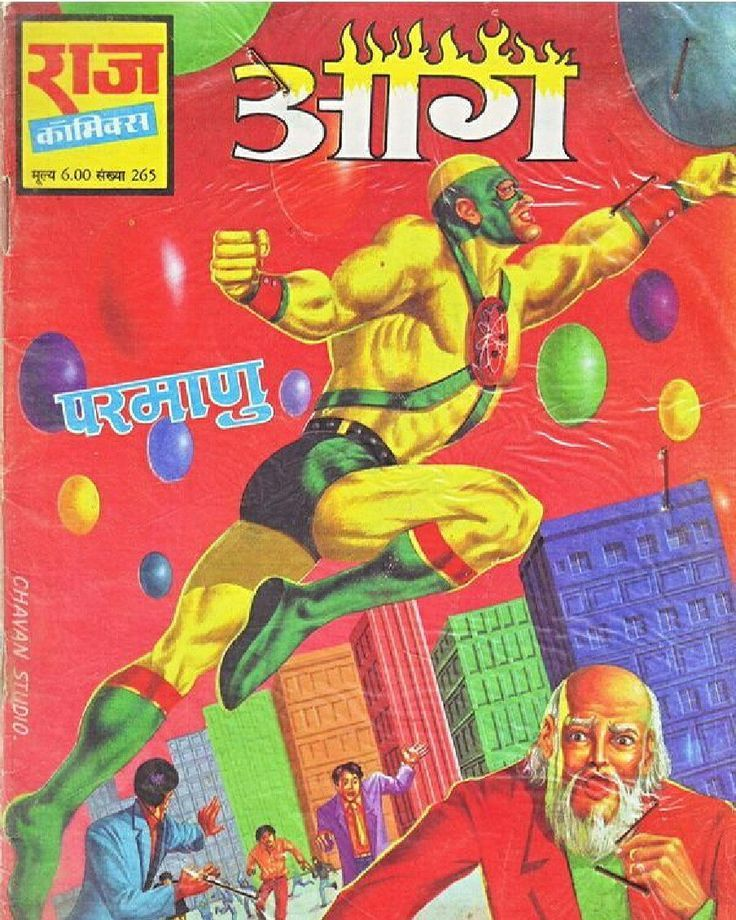 Browse rajcomics Images and Ideas on Pinterest