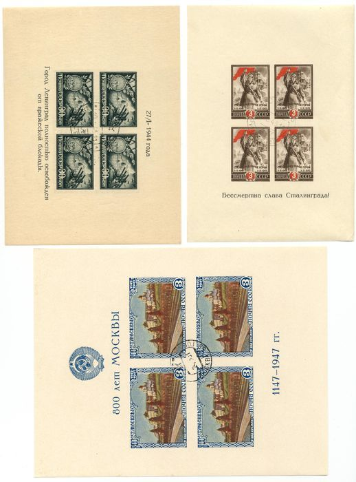 Sovjet-Unie 1944 tot 1947 - blok kwesties bevrijding van Leningrad verjaardag van Stalingrad 800 jaar Moskou Michel blok 4 5 en 10 (4 x)  EUR 35.00  Meer informatie