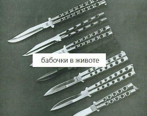 Пин от пользователя Даша Нефёдова на доске Годности ...