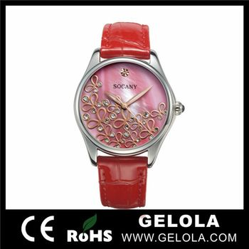 Cheap price xxcom watch from alibaba website
