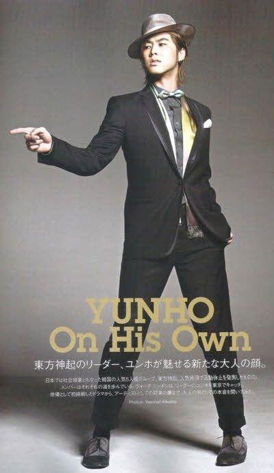#tvxq #yunho #東方神起 #ユンホ