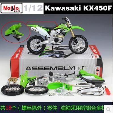 TOY Kawasaki KX 450F 1:12