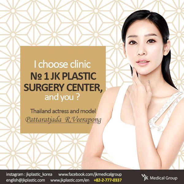 Центр пластической хирургии jk jk plastic surgery центр пластической иэстетической хирургии 4 км червишевского тракта