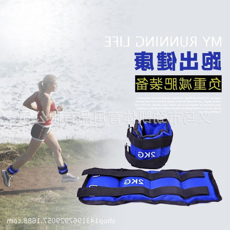 29.88$  Buy now - https://alitems.com/g/1e8d114494b01f4c715516525dc3e8/?i=5&ulp=https%3A%2F%2Fwww.aliexpress.com%2Fitem%2FLeggings-sandbags-leggings-running-track-and-field-equipment-sand-weight-3-kg-sandbag-fitness-equipment-a%2F32760831299.html - Leggings sandbags leggings running track and field equipment sand weight 3 kg sandbag fitness equipment a total 6 kg