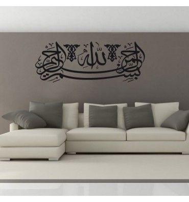 7 best tableaux en plexiglas calligraphie arabe et islamique images on pinterest arabic. Black Bedroom Furniture Sets. Home Design Ideas