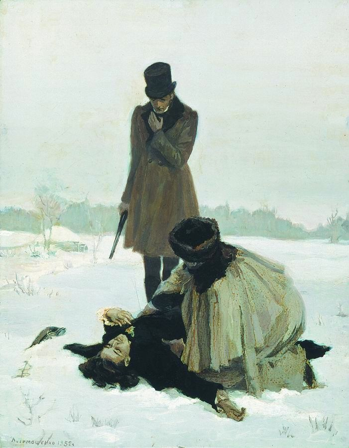 alexander pushkin essay Alexander pushkin, the father of modern russian literature, was in reality  the  novel, the short story, the drama, the critical essay, and even the.