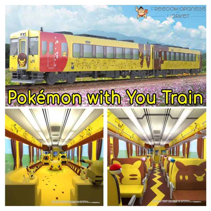 POKEMON-lovers!  Get your trip PIKA-FIED with a cause! The Pokémon with You Train will be making trips up and down the Ofunato Line, which stretches from Iwate Prefecture's Ichinoseki Station in the south to Kesennuma Station in Miyagi Prefecture in the north. This region suffered heavy damage in the 2011 earthquake and tsunami, and in fact the Pokémon with You project, of which the train is just one part, is a series of events and activities designed to bring smiles to the people of the…