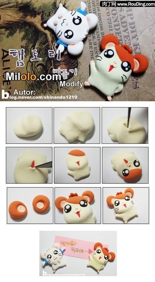 Hamster Polymer Clay Tutorial