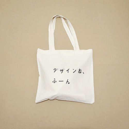 http://sola-nin.tumblr.com/post/86743483559/mujiboy-bag-35-x-35cm-edition-of-20
