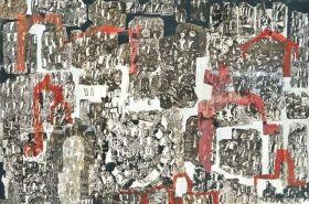 Ország Lili - Jeruzsálem falai