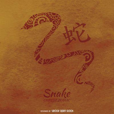 Chino ilustración de la serpiente del zodiaco