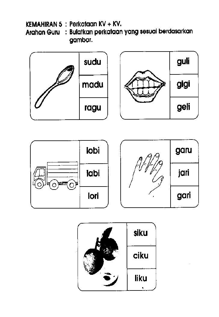 Image Result For Latihan Bahasa Malaysia Tahun 1 Writing Sentences Kindergarten School Kids Activities Alphabet Worksheets Preschool
