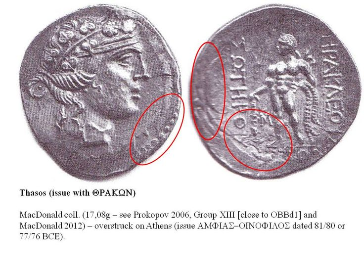 Greek Overstrike Thrace (THRAKWN) Thasos over Athens (81/80 or 77/76 BCE)
