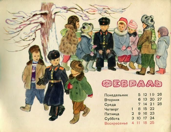 Детский календарь Звездочка 1962 год. 2 (700x542, 128Kb)
