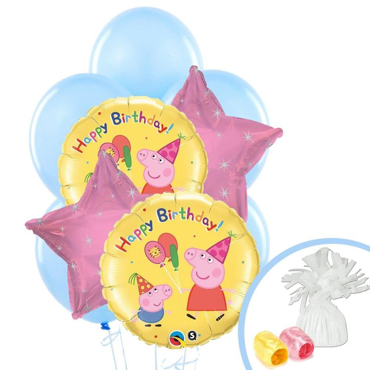Peppa Pig Balloon Bouquet from BirthdayExpress.com
