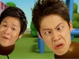 Image result for crazy japanese ad