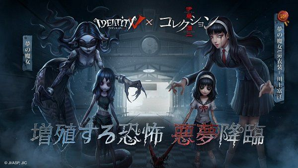 Pin By Axel Guerrero On Identity V In 2020 Identity Art Identity Junji Ito