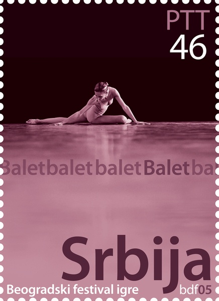 Belgrade Dance Festival postage stamps by Tamara Mihajlovic, via Behance