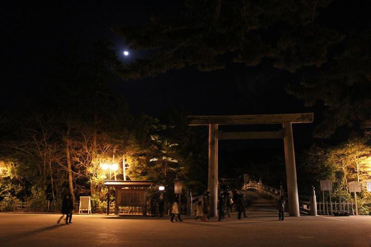Grand Shrine at Ise Mie, Japan
