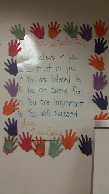 Dear students wall poster