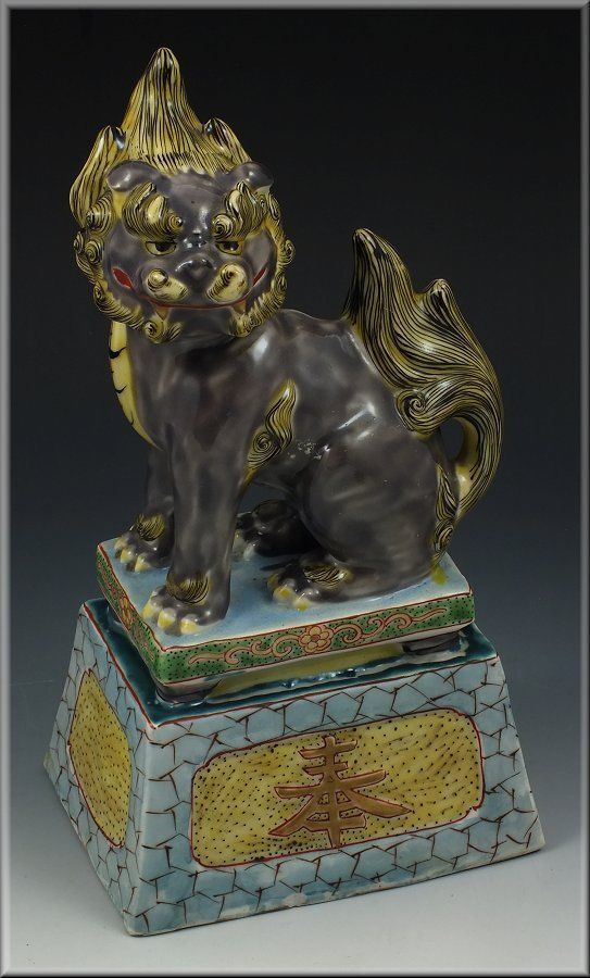 Early & Unusual Japanese Foo Dog Statue / Figurine