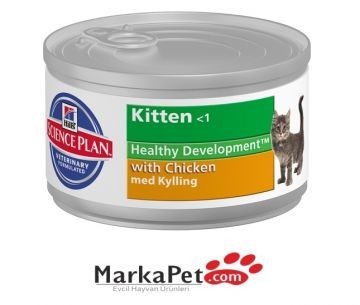 Hill S Cat Food Kitten Food Chicken Dry Mix  Kg