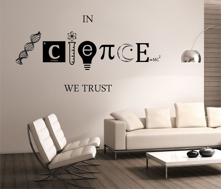 Science Wall Decal In Science we Trust Vinyl Sticker Art Decor Bedroom Design Mural Science Geek nerd educational Aristotle by StateOfTheWall on Etsy https://www.etsy.com/listing/226392778/science-wall-decal-in-science-we-trust