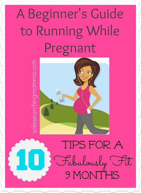You Asked, I've Answered ~ My 10 Tips on Running {healhty and happy} During Pregnancy