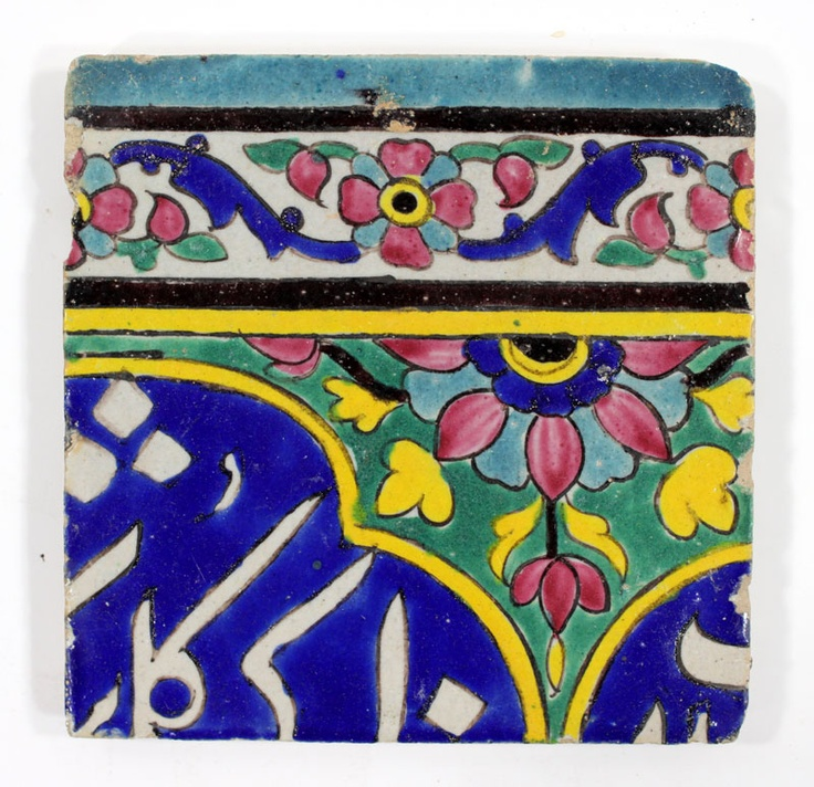 Four Qajar Cuerda Seca Tiles, Persia, 19th century