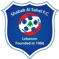 Shabab Al Sahel FC - Lebanon - لنادي شباب الساحل - Club Profile, Club History, Club Badge, Results, Fixtures, Historical Logos, Statistics