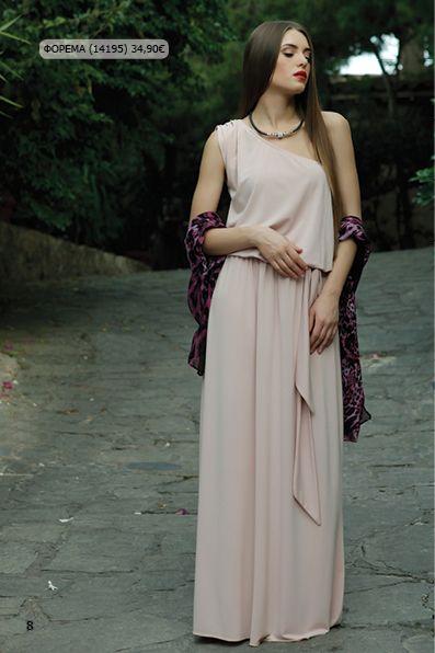 #φορεμα #foremamaxi #fabulous #fashion