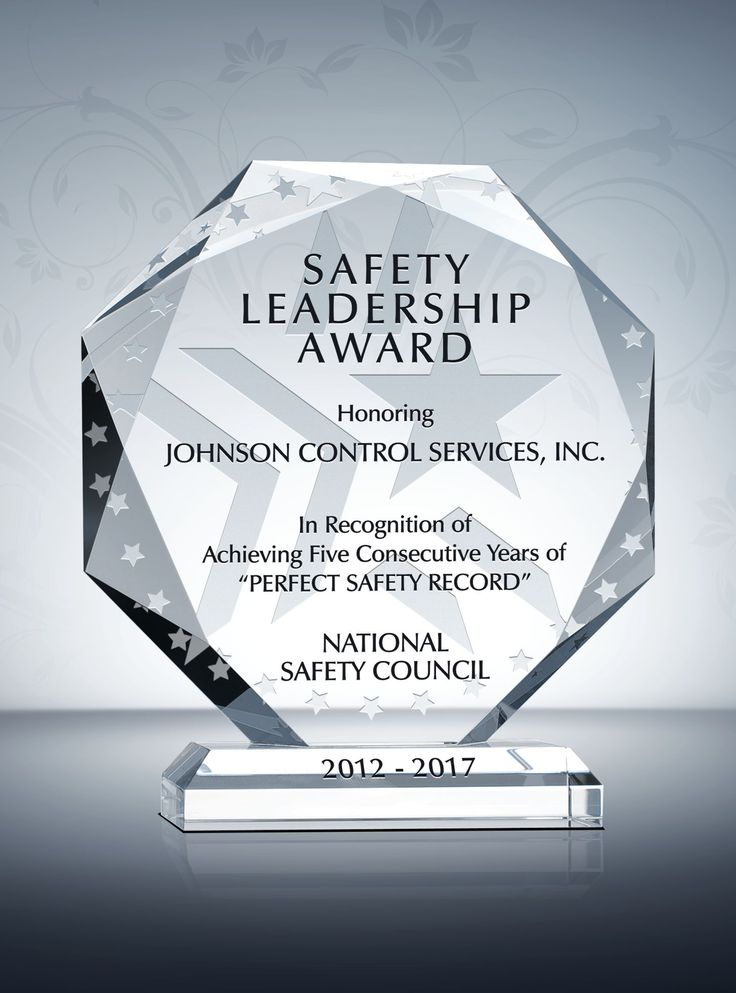 23 best safety award plaques images on pinterest
