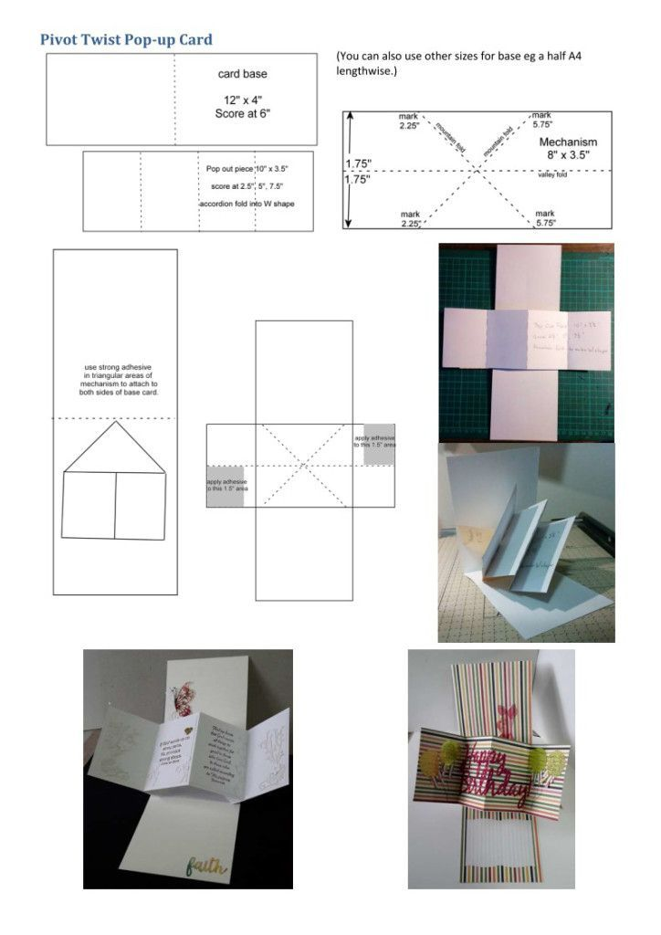 25 best ideas about pop up card templates on pinterest for Twisting hearts pop up card template